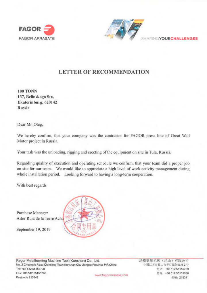 Fagor Recommendation Letter